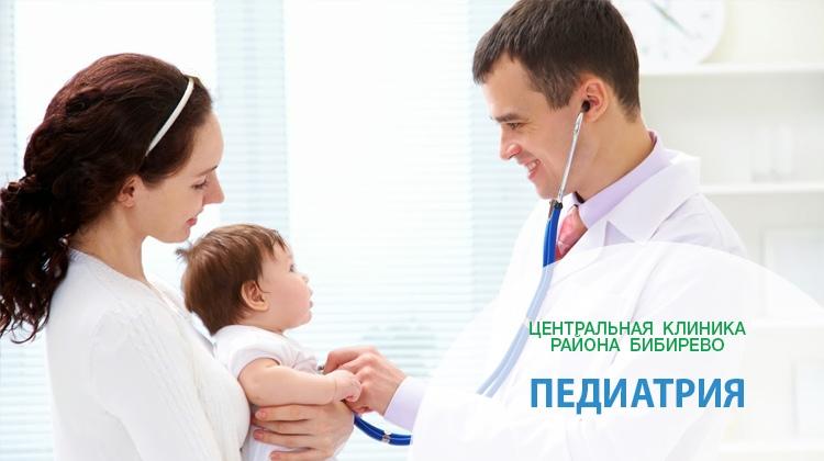 Медицинская справка форма 026/у Бибирево