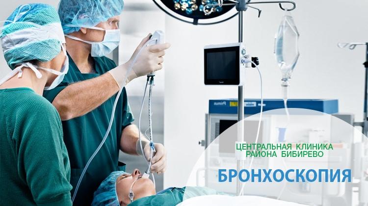 Анестезиолог в СВАО: Алтуфьево, Отрадное, Медведково