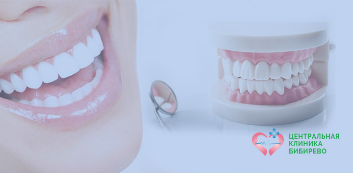 Протезирование зубов Алтуфьево, Бабушкинская