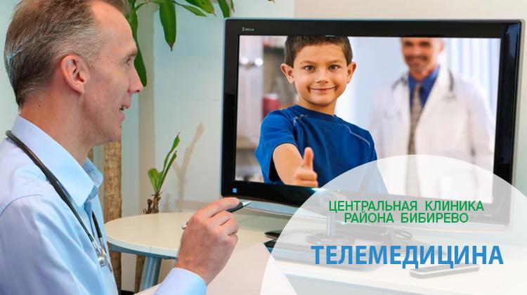 Второе мнение врача (Second Opinion) в Алтуфьево, Отрадном, Бибирево Медведково