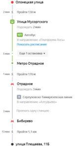 Клиника на Олонецкого