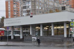 Клиника в Медведково