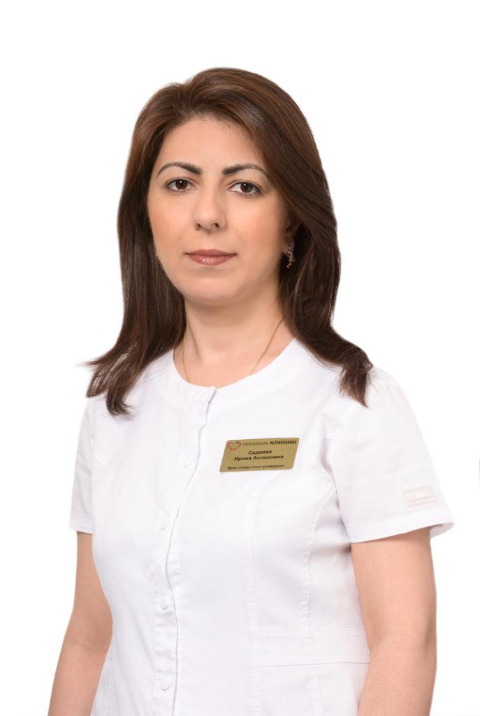 Врач стоматолог Ирина Садоева
