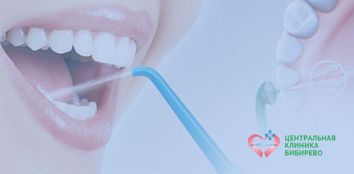 Ультразвуковая чистка зубов Бибирево
